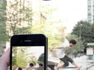 Action Shot app